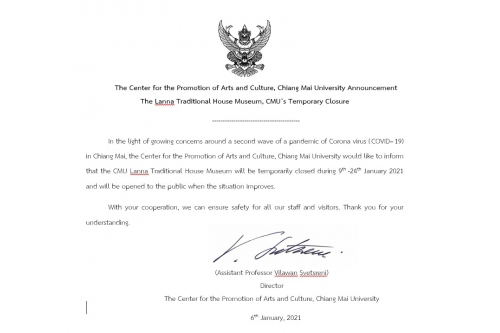 The Center for the Promotion of Arts and Culture, Chiang Mai University Announcement The Lanna Traditional House Museum, CMU's Temporary Closure