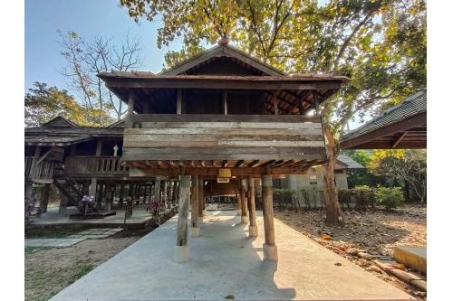 Long-Khao Sarapee