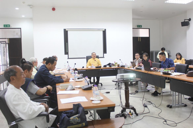 การประชุมคณะกรรมการคัดเลือกผู้สมควรได้รับรางวัลภูมิแผ่นดิน ปิ่นล้านนา มหาวิทยาลัยเชียงใหม่ ประจำปี พ.ศ. 2562