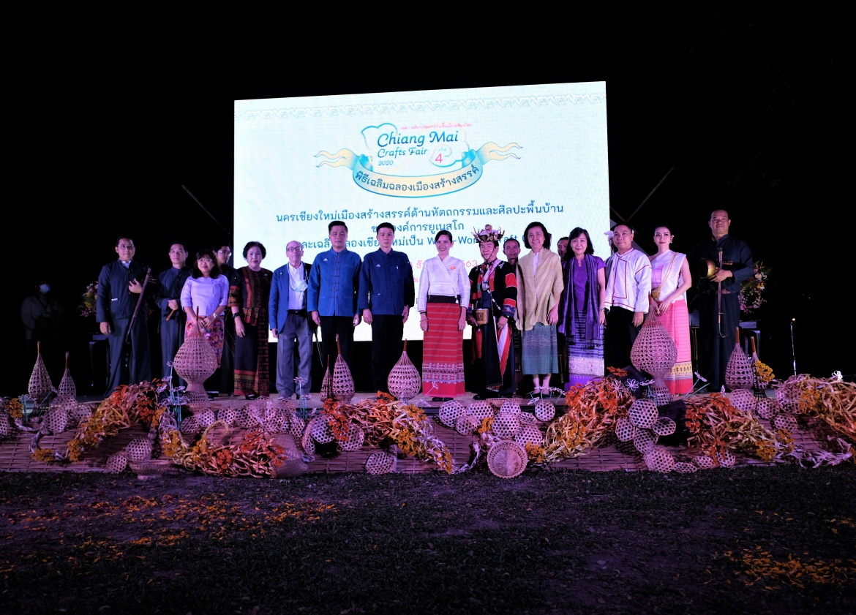 พิธีเฉลิมฉลองครบรอบ 3 ปี นครเชียงใหม่เมืองสร้างสรรค์ด้านหัตถกรรมและศิลปะพื้นบ้านขององค์การยูเนสโก (UNESCO Creative City Network) และเฉลิมฉลองเชียงใหม่เป็นสมาชิกเมืองหัตถศิลป์โลก (Cultural Crafts City of Chiang Mai )