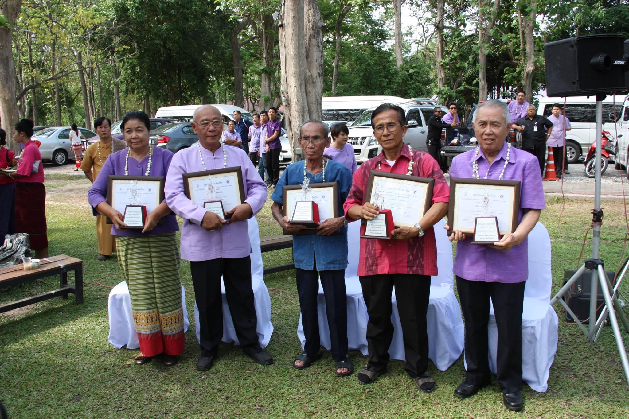 พิธีมอบรางวัลภูมิแผ่นดิน ปิ่นล้านนา ประจำปี 2557 เมื่อวันที่ 24 เมษายน 2558