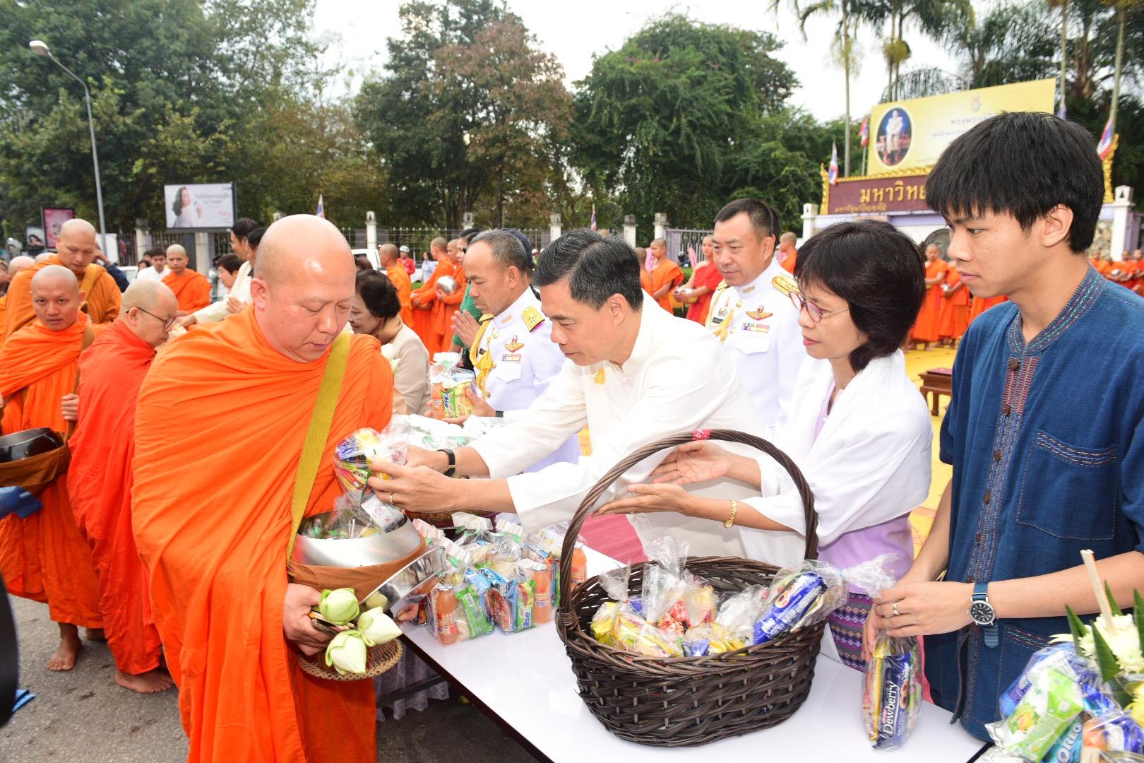 ร่วมพิธีทำบุญตักบาตรวันขึ้นปีใหม่ พุทธศักราช 2561