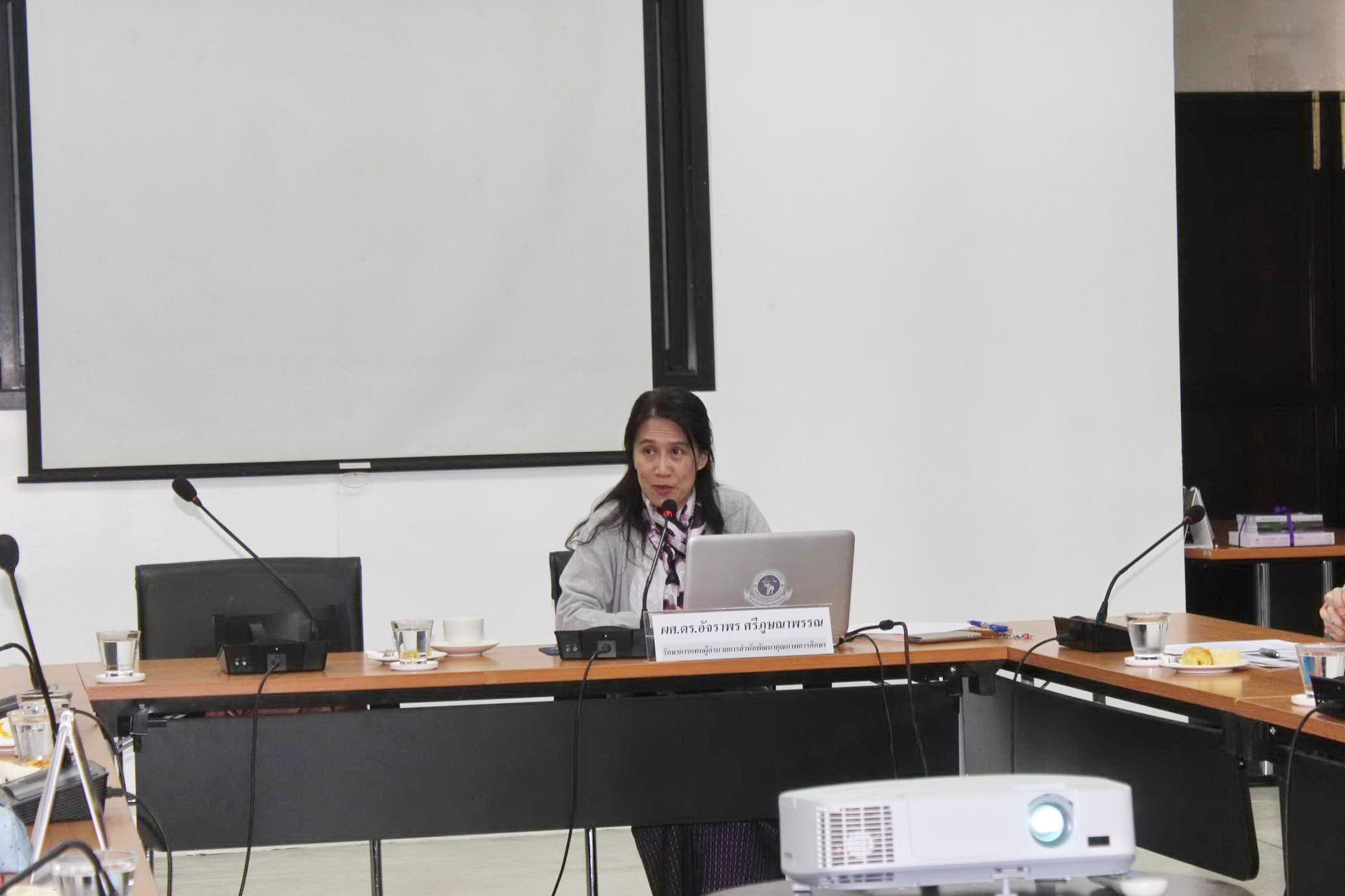 การบรรยายเรื่อง การประกันคุณภาพการศึกษาตามเกณฑ์ CMU- EdPEx :32 System Approaches