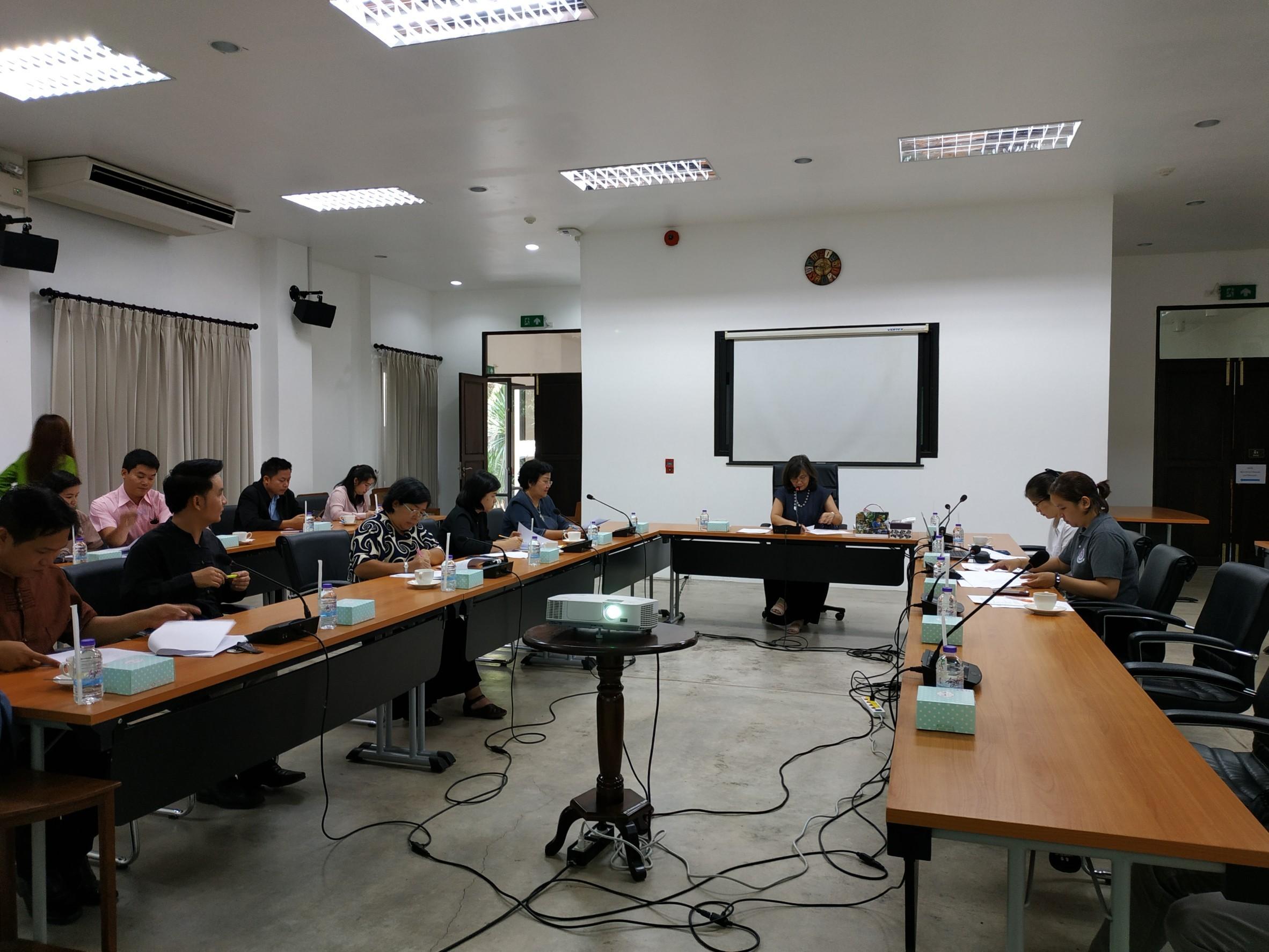 การประชุมคณะกรรมการการประชุมสัมมนาวิชาการเครือข่ายศิลปวัฒนธรรม : สานสัมพันธ์วัฒนธรรมล้านนาศึกษา ครั้งที่ 2