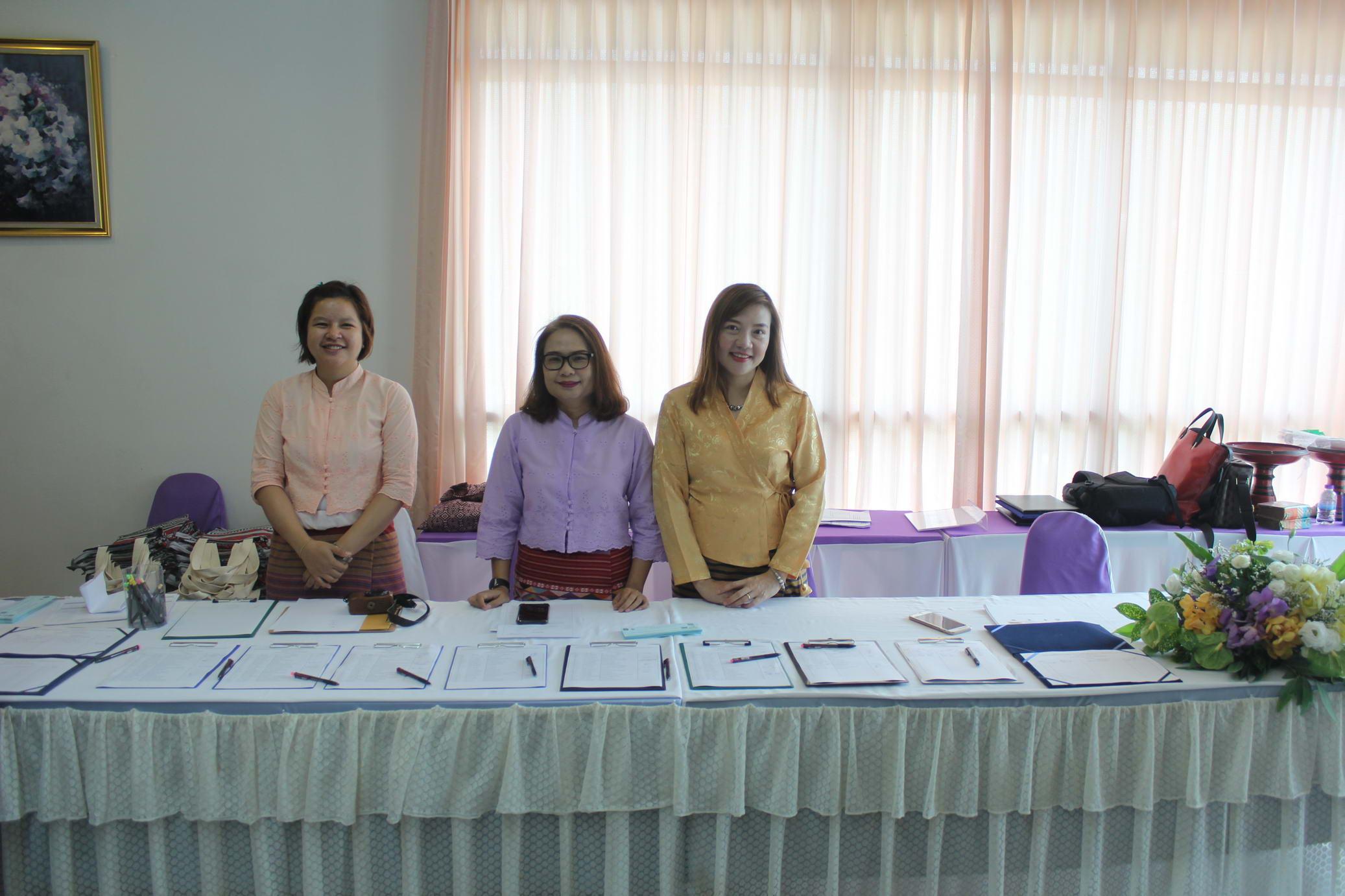 การประชุมสัมมนาวิชาการเครือข่ายศิลปวัฒนธรรม สานสัมพันธ์วัฒนธรรมล้านนาศึกษา