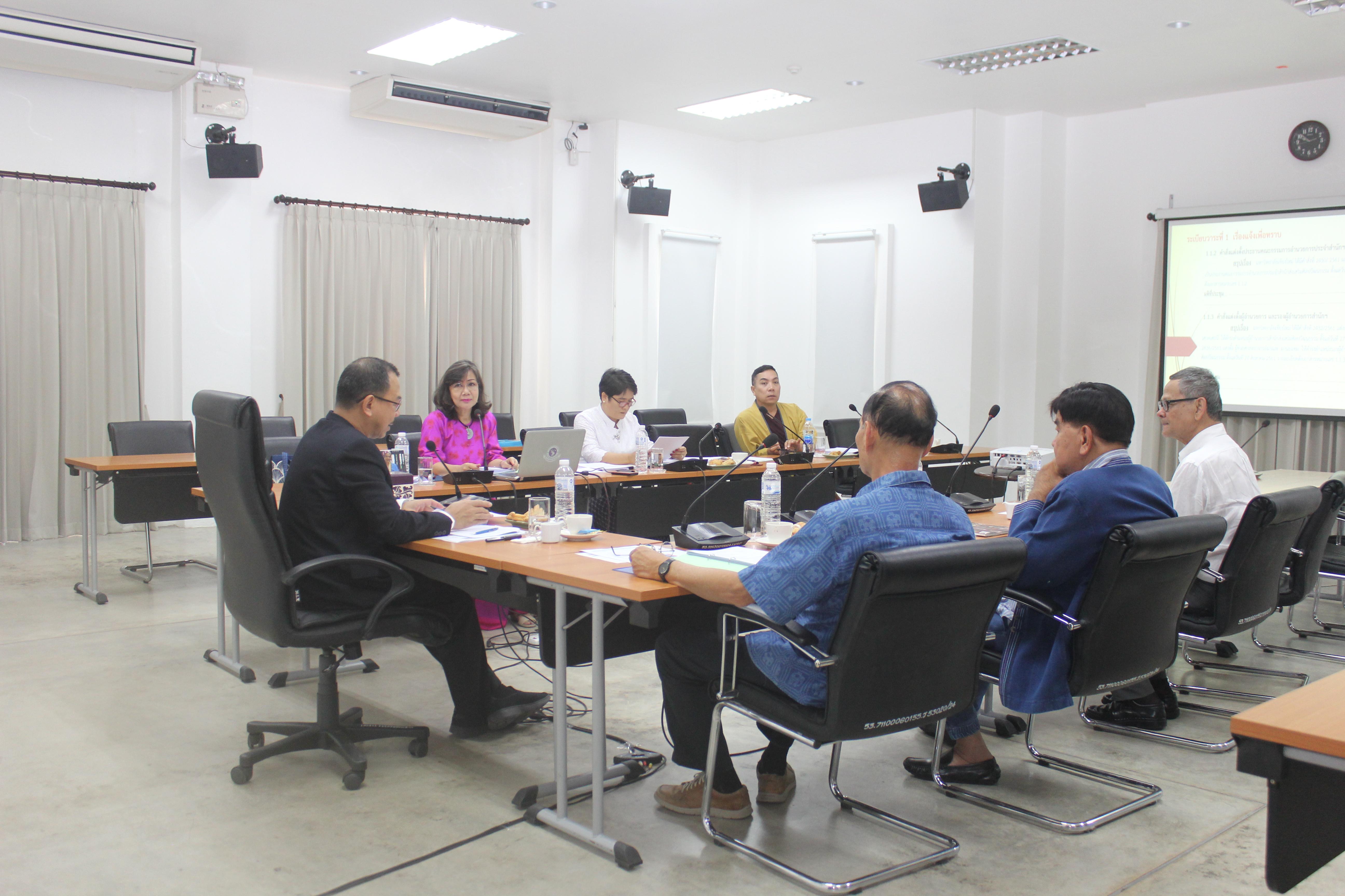 การประชุมคณะกรรมการอำนวยการประจำสำนักส่งเสริมศิลปวัฒนธรรม ครั้งที่ 2/2561