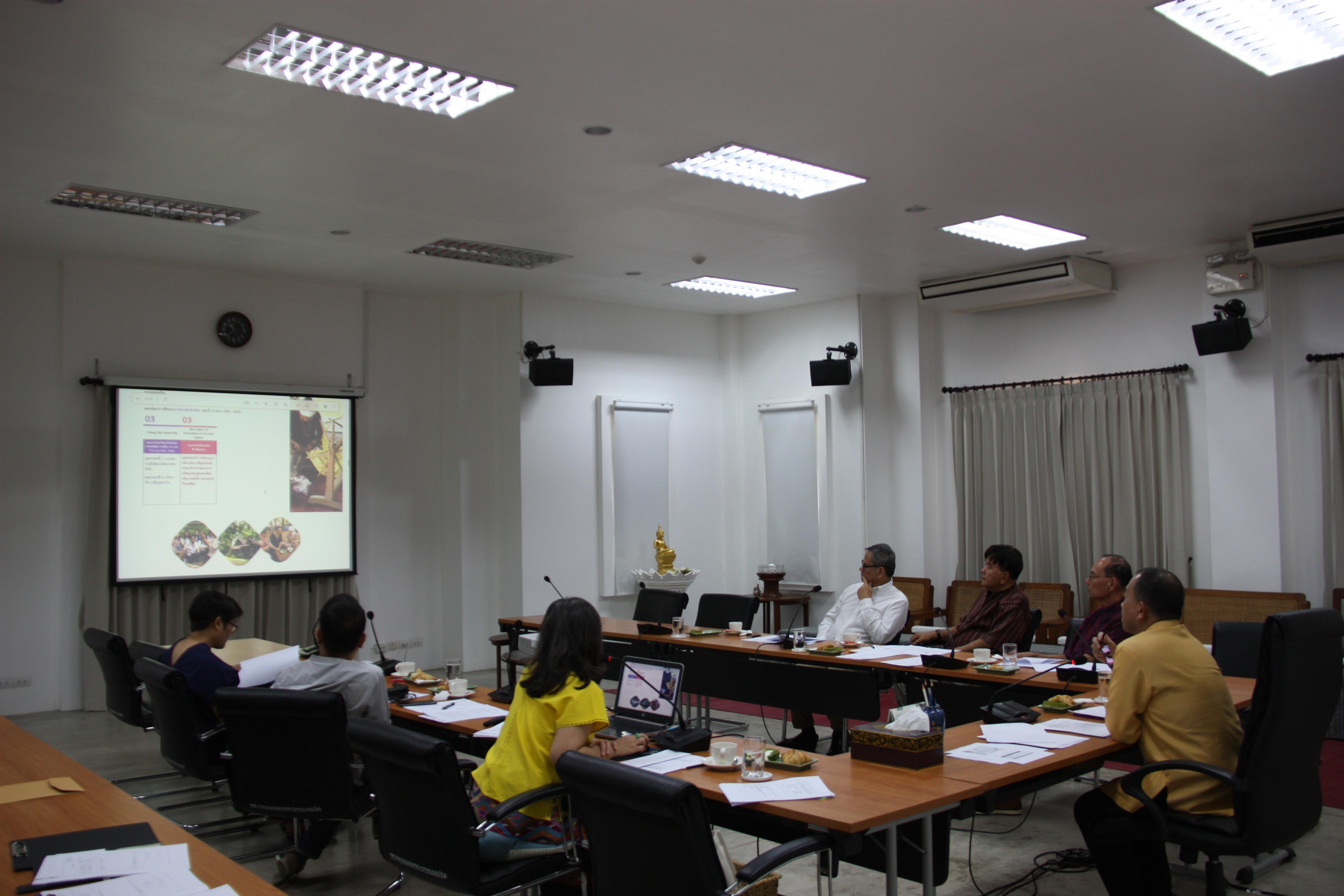 การประชุมคณะกรรมการอำนวยการประจำสำนักส่งเสริมศิลปวัฒนธรรม ครั้งที่ 2/2562
