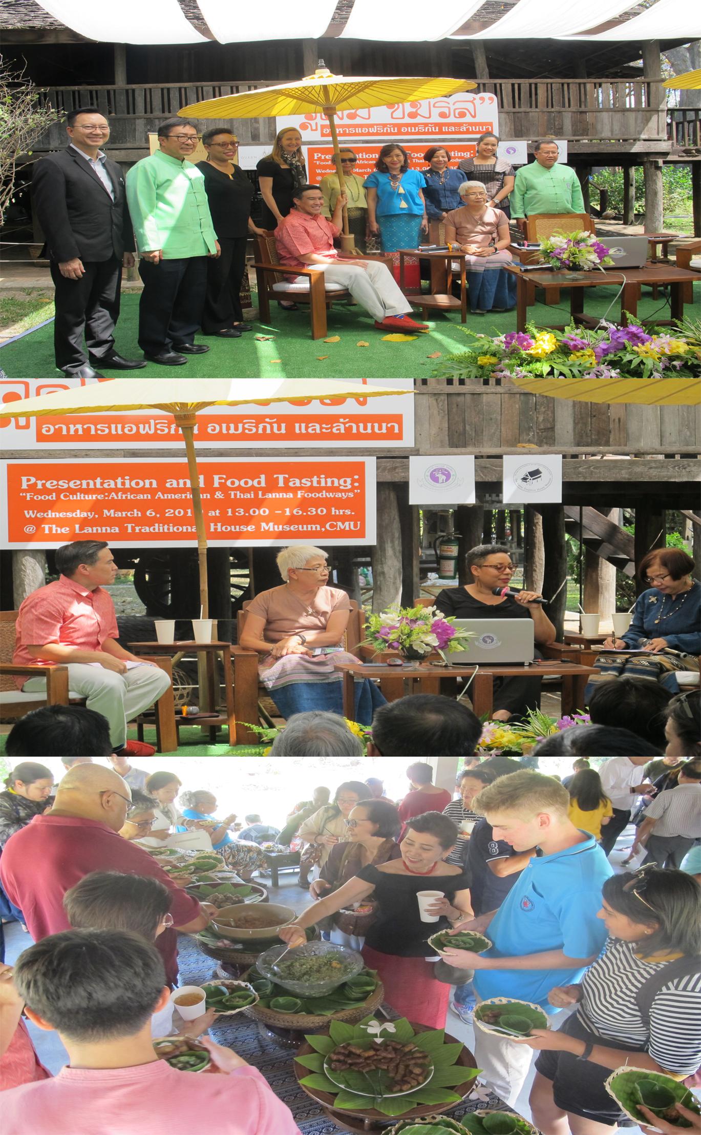 """งานเสวนา """"รู้ลิ้ม ชิมรส"""" อาหารแอฟริกันอเมริกัน และล้านนา Presentation and Food Tasting: """"Food Culture:African American & Thai Lanna Foodways"""""""