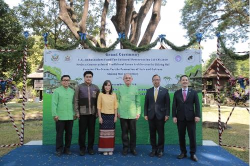 AFCP Grant Ceremony: December 18, 2019
