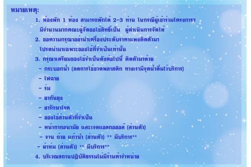 ทรงพระเจริญ เนื่องในโอกาสวันเฉลิมพระชนมพรรษา สมเด็จพระนางเจ้าสิริกิติ์  พระบรมราชินีนาถ พระบรมราชชนนีพันปีหลวง 12 สิงหาคม 2563