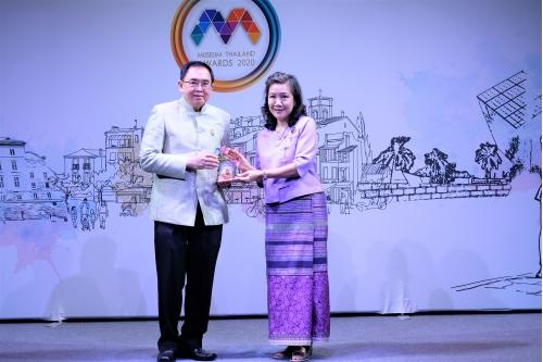 พิพิธภัณฑ์เรือนโบราณล้านนา มช. ได้รับรางวัลพิพิธภัณฑ์และแหล่งเรียนรู้ดีเด่น ประจำปี 2563 (Museum Thailand Awards 2020) ประเภทพิพิธภัณฑ์ด้านสังคม ศิลปะ และวัฒนธรรมดีเด่น ด้านการอนุรักษ์และสืบสาน