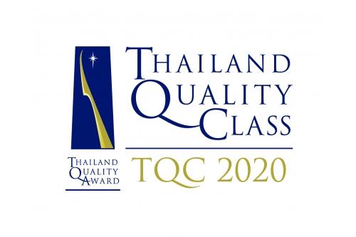 สำนักส่งเสริมศิลปวัฒนธรรม มช. ขอแสดงความยินดีกับมหาวิทยาลัยเชียงใหม่  ที่ได้รับการประกาศรางวัลอันทรงเกียรติการบริหารสู่ความเป็นเลิศ ประจำปี 2563 Thailand Quality Class : TQC 2020