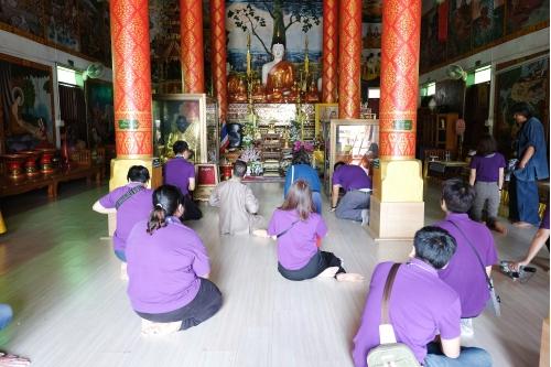 โครงการพัฒนาองค์กรเพื่อความยั่งยืน สำนักส่งเสริมศิลปวัฒนธรรม ประจำปีงบประมาณ พ.ศ. 2564 (พัฒนาทักษะและการมีส่วนร่วมกับชุมชนเพื่อความยั่งยืน)