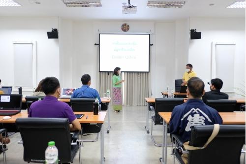 การฝึกอบรมการวิเคราะห์และแนวทางแก้ไขปัญหาด้านสิ่งแวดล้อม