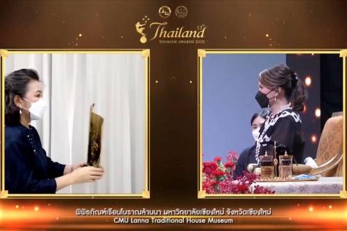 พิพิธภัณฑ์เรือนโบราณล้านนา มช. รับรางวัลยอดเยี่ยม Thailand Tourism Gold Awards สาขาแหล่งท่องเทียวเพื่อการเรียนรู้  ในพิธีพระราชทานรางวัลอุตสาหกรรมท่องเที่ยวไทย (Thailand Tourism Awards) ครั้งที่ 13 ประจำปี 2564