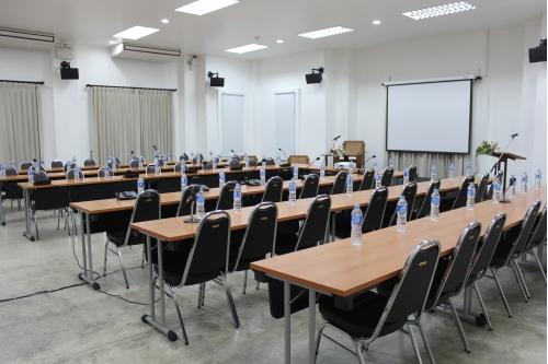 การจัดประชุม สัมมนา