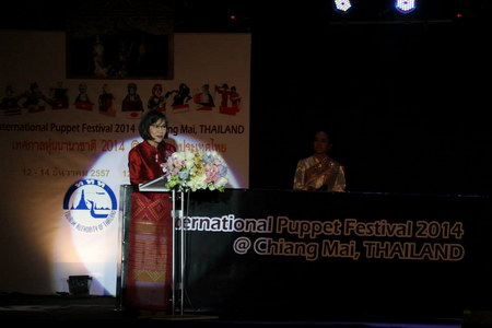 เทศกาลหุ่นนานานาชาติ 2014@เชียงใหม่ (International Puppet Festival 2014@Chiang Mai, Thailand)