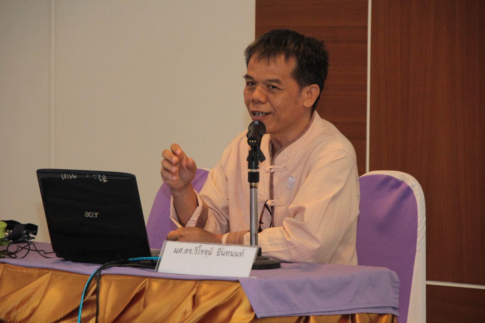 การประชุมวิชาการด้านล้านนาคดีศึกษา มหาวิทยาลัยเชียงใหม่ ครั้งที่ 2 ประจำปี 2559
