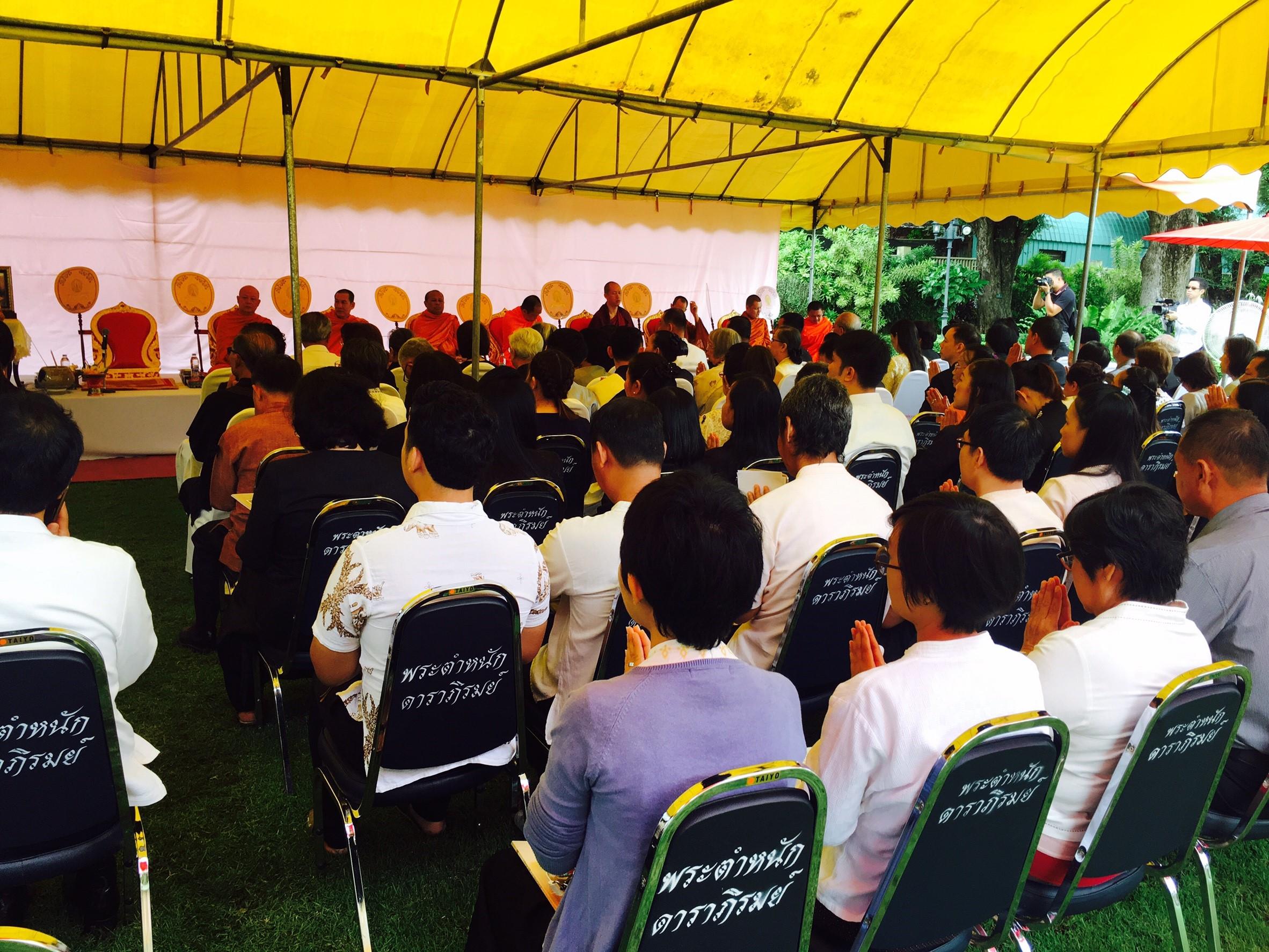 ร่วมงานวันคล้ายวันประสูติพระราชชายาเจ้าดารารัศมี และพิธีเปิดนิทรรศการ เรื่อง จงรักภักดี ในวันเสาร์ที่ 26 สิงหาคม 2560
